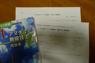 P1040009_1.JPG